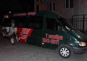 На улицах Севастополя появилась маршрутка с изображением Сталина