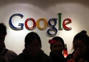 Власти США выдвинули Google ультиматум