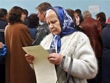 Явка избирателей на 16:00 составляет 34,06% (обновлено)