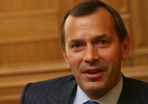 Первый вице-премьер-министр Украины завел блог на Корреспондент.net