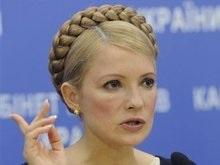 Тимошенко ужесточит порядок пользования недрами