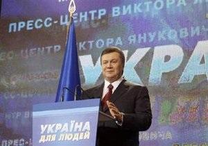 Янукович назовет имя нового премьера сразу после инаугурации - Герман
