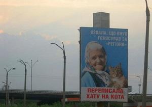 Пресса: скандал вокруг  звездной  бабушки с котом