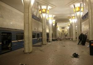 В Минске восстановлена работа метро после взрыва