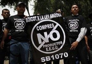 В Аризоне прошли массовые волнения из-за иммиграционного закона