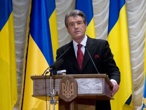 Сегодня Ющенко встретится со студентами Университета имени Шевченко