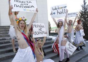 FEMEN может прекратить топлесс-протесты