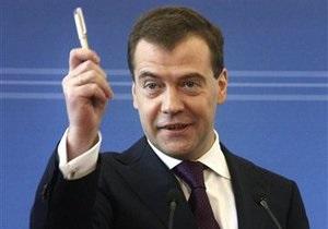 Медведев обещает поддержать ЕС: Россия - часть Европы, и ей небезразличны проблемы еврозоны