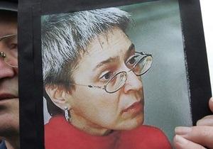 Главред Новой газеты уверен, что заказчик убийства Политковской относится к  неприкасаемым