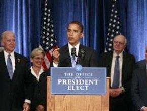 Обама первым делом возьмется за экономику