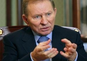 Кучма прокомментировал харьковские соглашения Украины и России