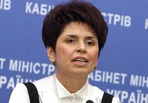 ГПУ: Объявленная в розыск экс-председатель Госказначейства покинула Украину