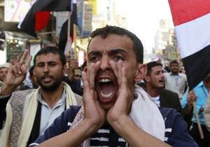 Оппозиция Йемена призвала главу государства передать власть вице-президенту