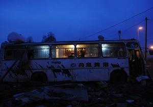 В Китае взорвался автобус, погибли 20 пассажиров
