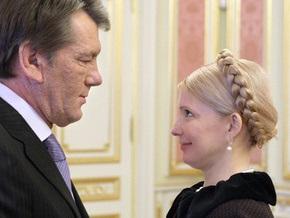 Тимошенко объяснила, почему не критикует Ющенко
