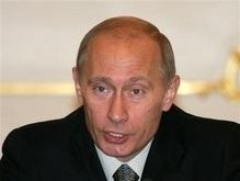 Путин о проблеме Косова: Зачем же поощрять сепаратизм? (обновлено)
