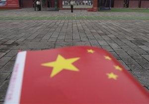 Китай пообещал выделить МВФ $43 млрд