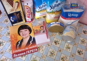 Корреспондент: Время сеять гречку. Накануне выборов Украину накрыла волна невиданной щедрости