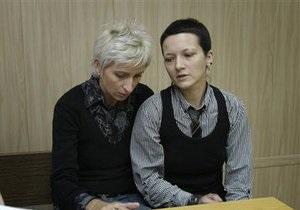 Суд отказался признавать брак московских лесбиянок, заключенный в Канаде