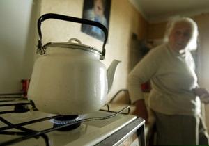 Власти Молдовы подняли тарифы на газ для населения