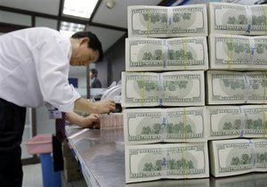 Япония планирует выделить МВФ $60 млрд