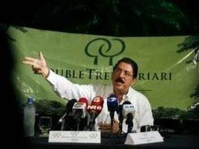 Свержение президента Гондураса не поддержала ни одна страна мира