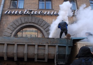 Книжный магазин Сяйво в Киеве начали ремонтировать