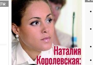 В Луганске сняли ситилайты с Королевской