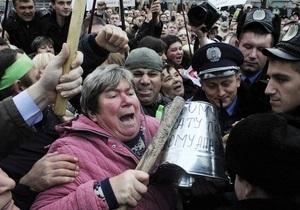 Налоговый кодекс: протестующие намерены инициировать референдум об отставке Януковича