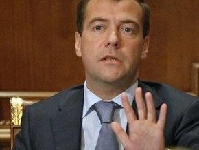 Медведев временно запретил выполнять газовый протокол