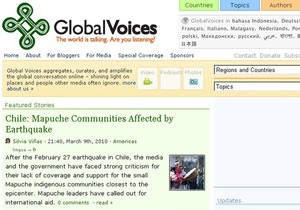 Сайт Би-би-си привлекает к сотрудничеству блоггеров