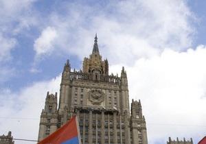 МИД РФ заявил, что договоренности Киева и Москвы по газу не нуждаются во внешнем аудите