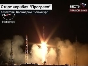 Состоялся старт модернизированного Прогресса к МКС