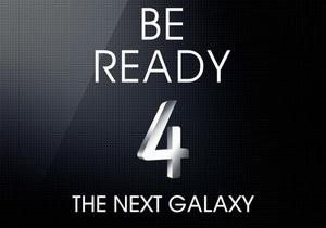 Samsung Galaxy S IV - стали известны детали о новом телефоне от корейского техногиганта