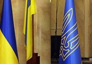 WSWS.org: Украинские выборы свидетельствуют о спаде влияния США в регионе