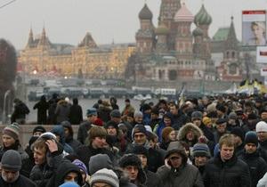 В Москве и Санкт-Петербурге прошли митинги За честные выборы