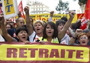Французские профсоюзы договорились провести новую забастовку против пенсионной реформы