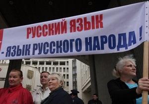 Известия: Молчите по-русски