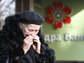 МВФ: Надра и Укрпромбанк возобновят нормальную работу до марта 2010 года