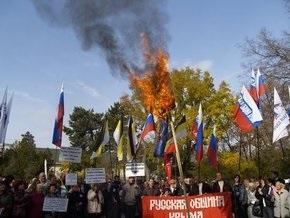 В Симферополе активисты левых сил сожгли флаги национал-патриотов