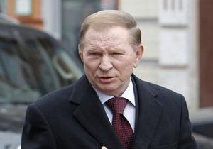 Малоизвестный российский сайт опубликовал информацию о задержании Кучмы