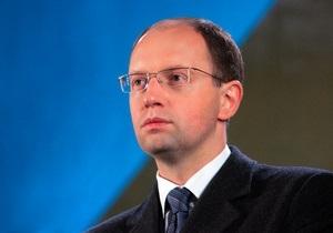 Яценюк призывает оппозиционеров подписаться под резолюцией недоверия Кабмину