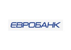 ЕВРОБАНК проводит депозитную акцию:  Вкладывай на дольше, получай больше