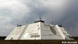 Россия хочет продлить аренду радара в Азербайджане