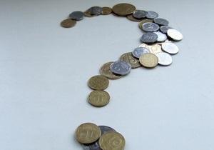 В Нафтогазе заявили, что больше не будут привлекать кредиты в 2010 году