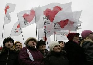 БЮТ назвал кадровые назначения в Крыму  экспансией донецких
