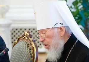 Янукович поздравил главу УПЦ МП с днем рождения и пожелал ему скорейшего выздоровления