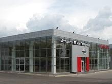 Компания «Ниссан Мотор Украина»  объявляют об открытии нового автоцентра «Атлант-М на Гагарина», официального дилера Nissan в Харькове