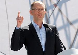 Яценюк пойдет на выборы в Раду по списку Батьківщини как беспартийный