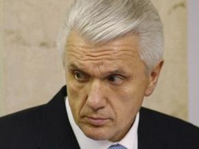 Литвин призвал депутатов работать или сложить мандаты